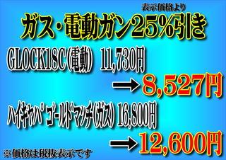 6月物販2.JPG