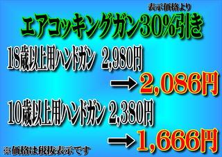 6月物販3.JPG